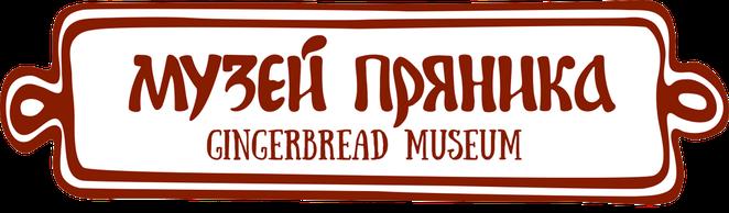 Музей Пряника