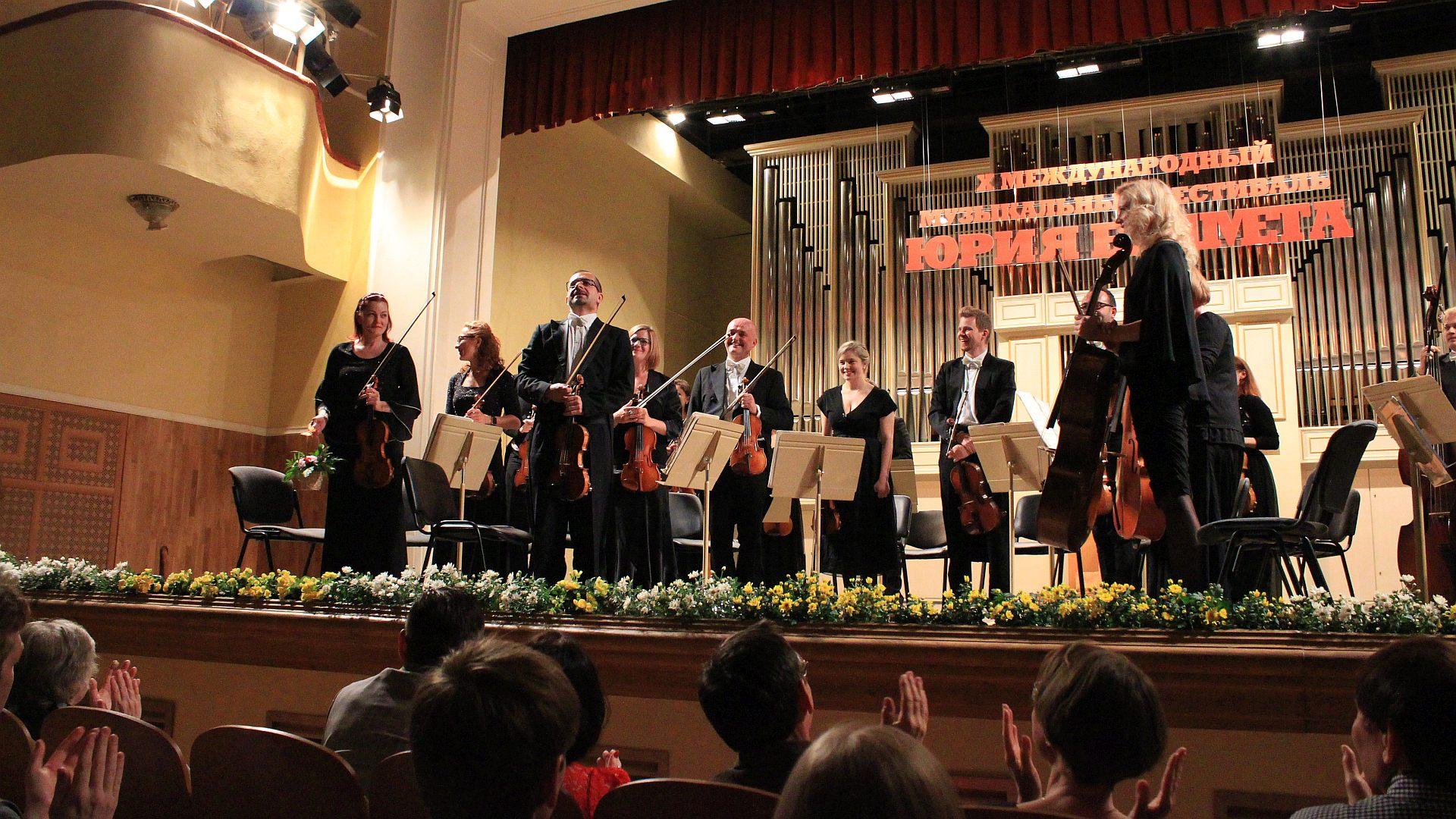 Dvořák Chamber Orchestra