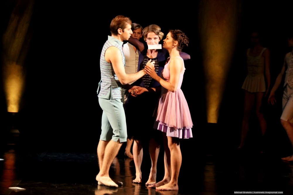 Новый балет