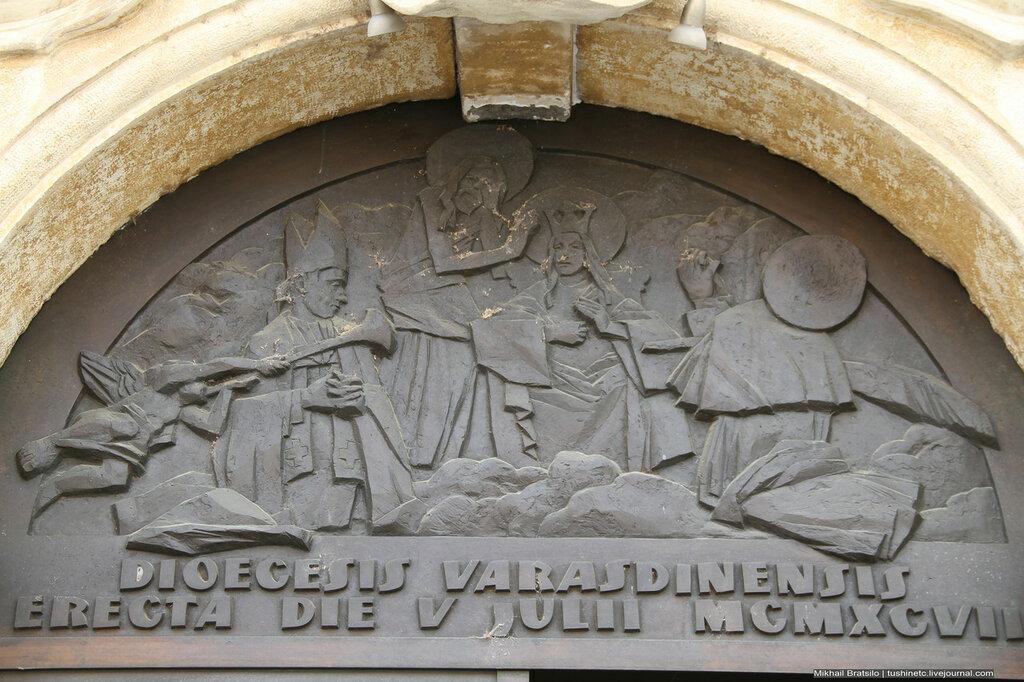 Собор Вознесения Пресвятой Девы в Вараждине