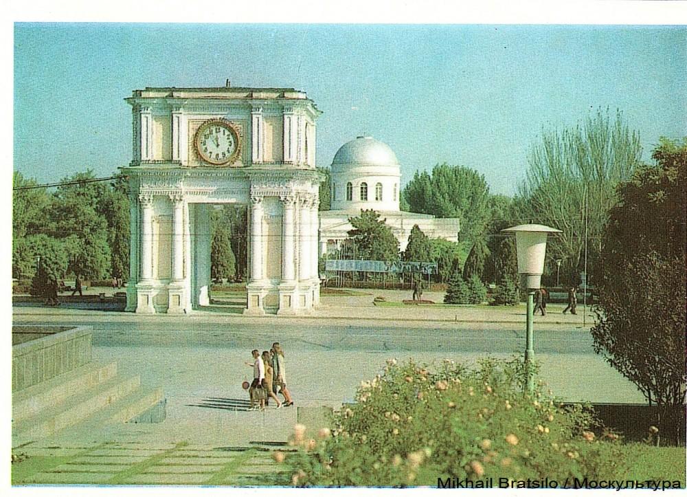 Кишинёв,1974