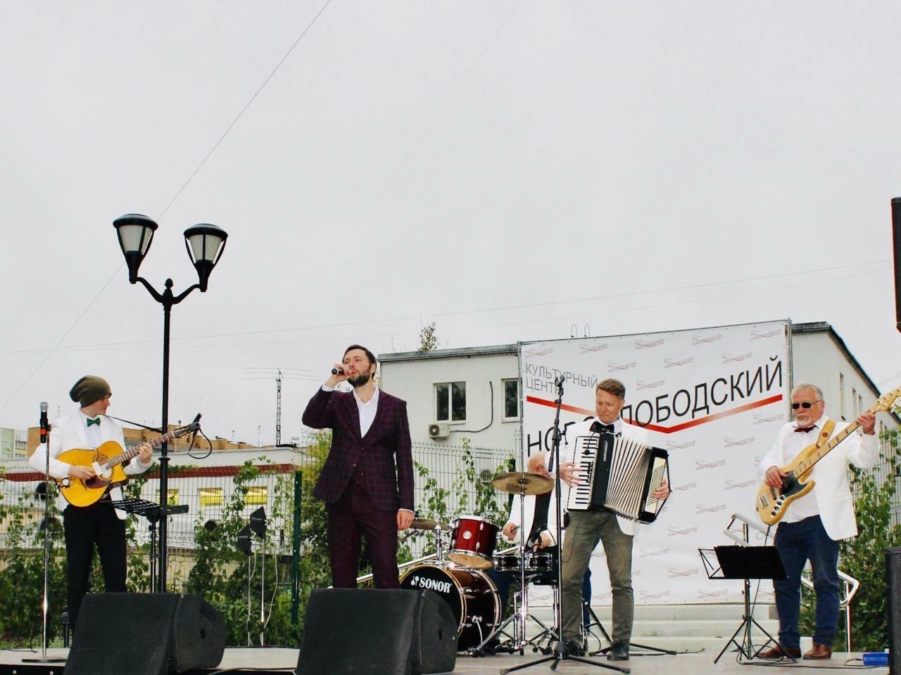 """КЦ """"Новослободский"""""""