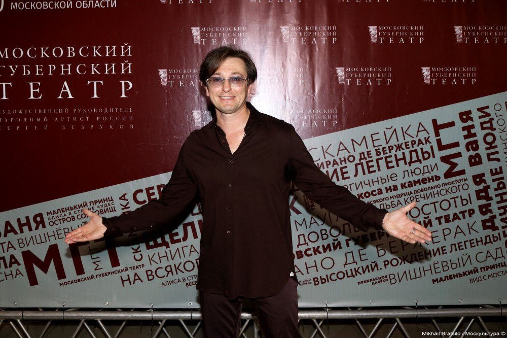 Сергей Безруков