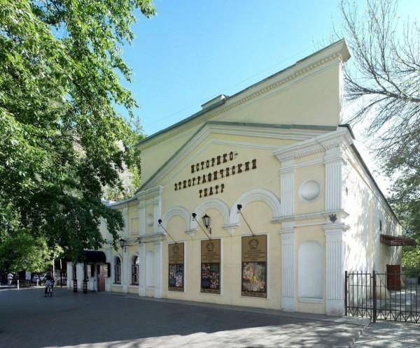 Этнотеатр