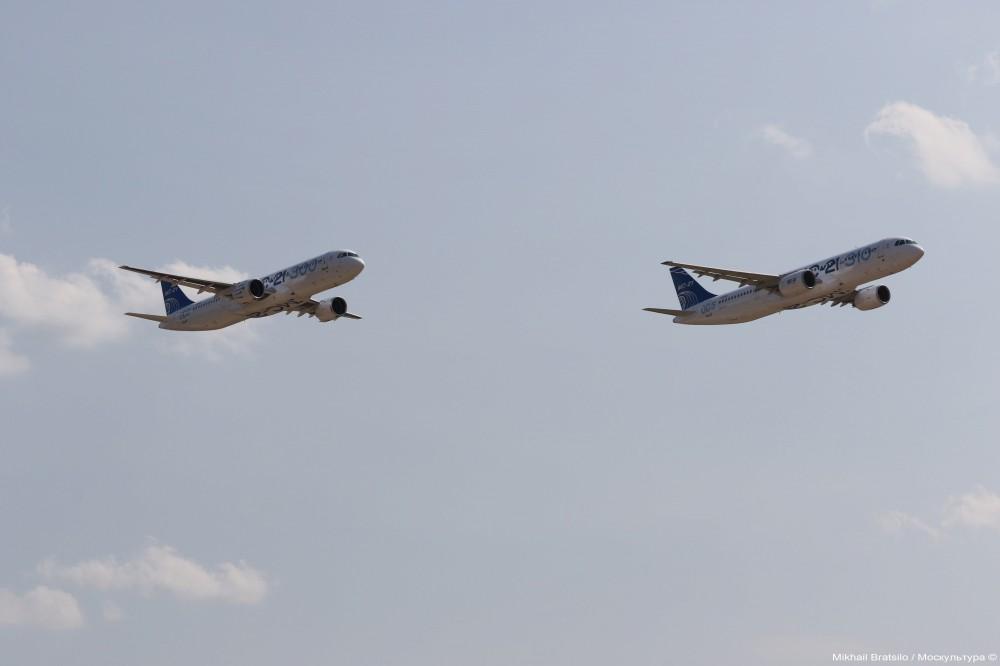 МС-310 и МС-300