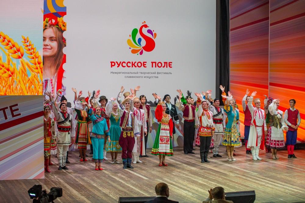 Русское поле