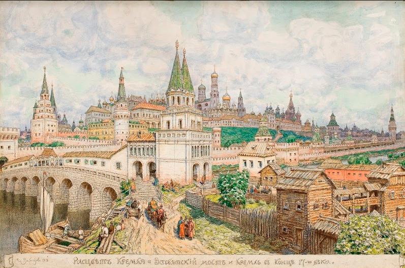 """А.М.Васнецов """"Расцвет Кремля. Всехсвятский мост и Кремль в конце XVII века"""""""