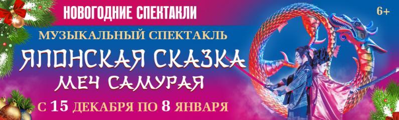 Театриум на Сеппуховке
