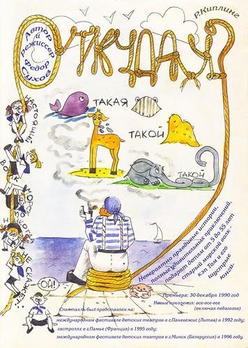 """Театр """"На Набережной"""""""