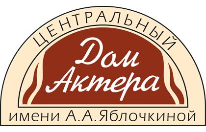 Центральный Дом актёра