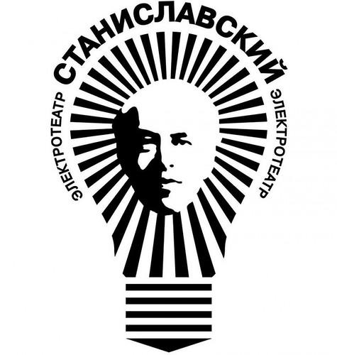 "Электротеатр ""Станиславский"""
