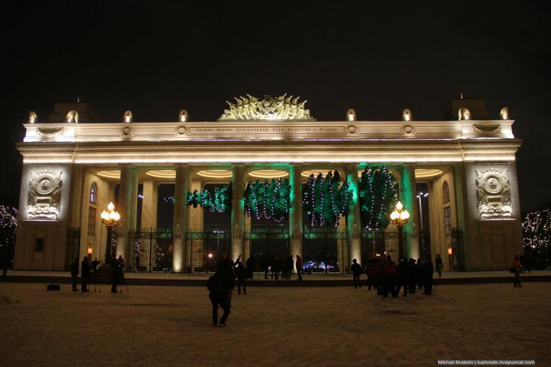 Ёлка. Парк Горького