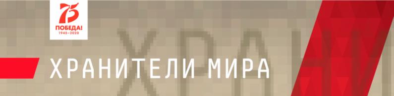 Интермузей