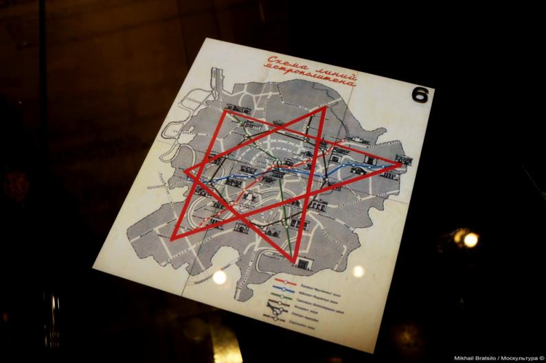 Карта метро Кагановича