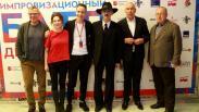 Андрей Ургант, Анастасия Имамова, Максим Драченин, Михаил Боярский, Сергей Гармаш, Михаил Скандаров